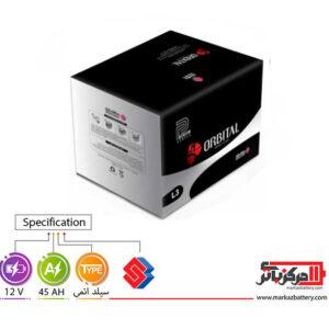 باتری سیلد (اتمی) 12 ولت 45 آمپر اوربیتال پریمیوم