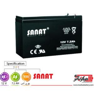 باتری یو پی اس 12 ولت 7.2 آمپر صنعت