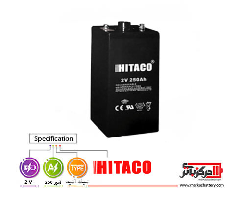 باتری یو پی اس 2 ولت 250 آمپر هیتاکو