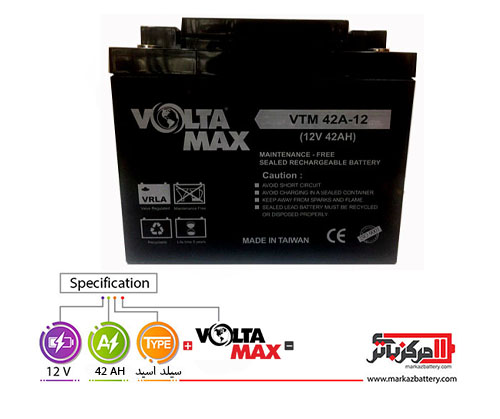 باتری یو پی اس 18 امپر ولتامکس